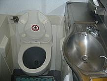 220px-B747_toilet